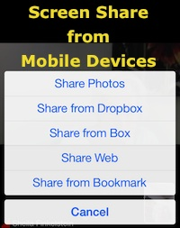 zoom-share-fromiPhone