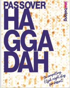 Cover of Passover Haggadah offered by Jewbelong.com